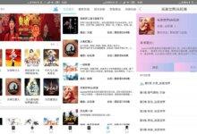 安卓听中国听书v1.3优化版 移动有声阅读