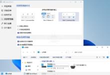 StartAllBack v2.9.95优化版 Windows11开始菜单增强