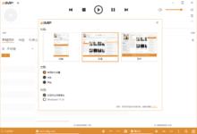 AIMP音频播放器v5.00.2334优化版